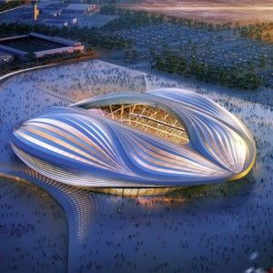 """Zaha Hadid unveils design for  Qatar 2022 World Cup stadium""  It looks like a ..."