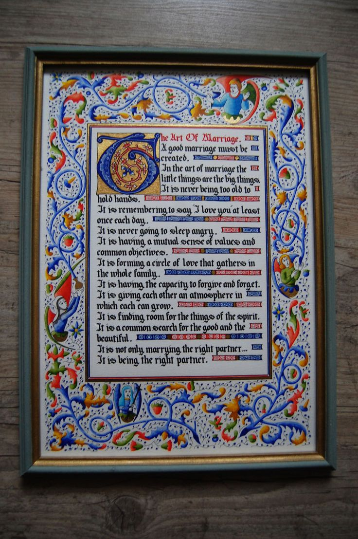 "Ozdoba/obraz do domu, styl gotyk. iluminacja, kaligrafia, cytat - ""Sztuka małżeństwa"""" *** Home decoration/painting. gothic style, illumination, calligraphy, quote - ""Art of marriage"""