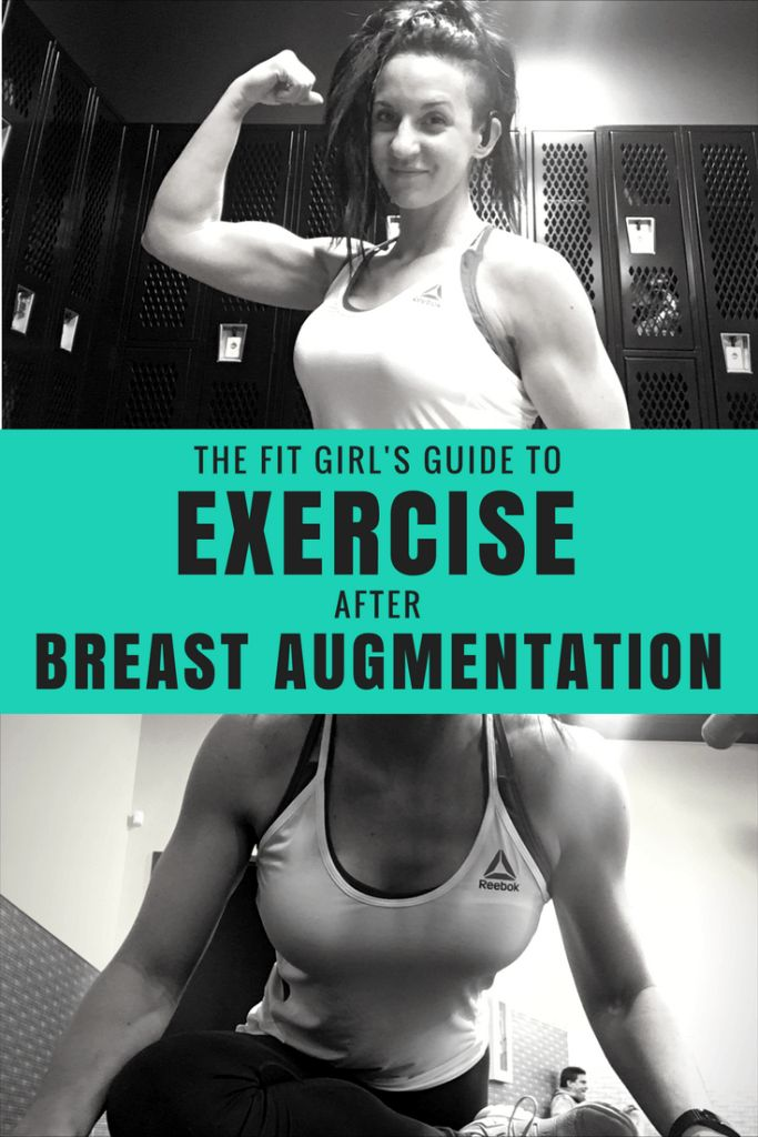 FAQ: What can I do after my breast augmentation?  When can I workout?  Here is my story and tips for recovery for the super fit girl!