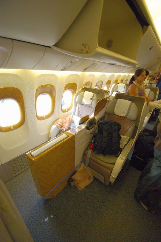 Emirates Airlines Business Class Flug von Frankfurt nach Dubai