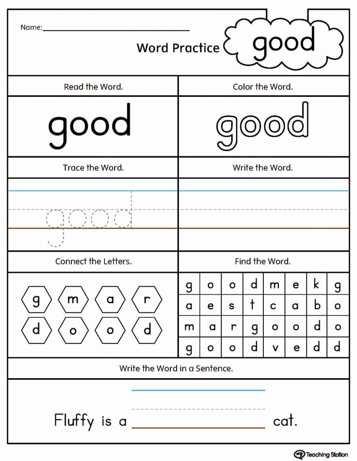 6th Grade Coloring Sheets in 2020 Sight word worksheets
