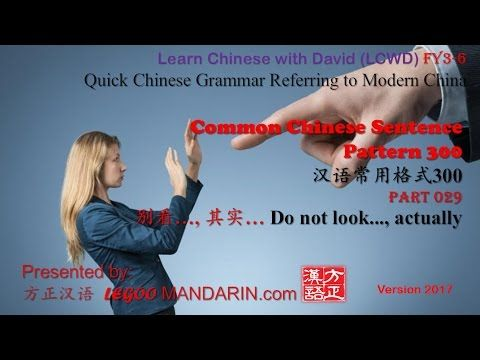 Common Chinese Sentence Pattern 029 别看…, 其实 Although..., actually P1 FREE