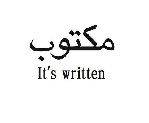 Maktub tattoo (árabe)