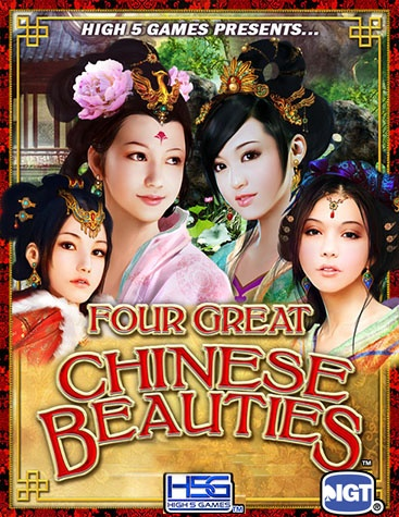 Four Great Chinese Beauties - Slot Game by H5G
