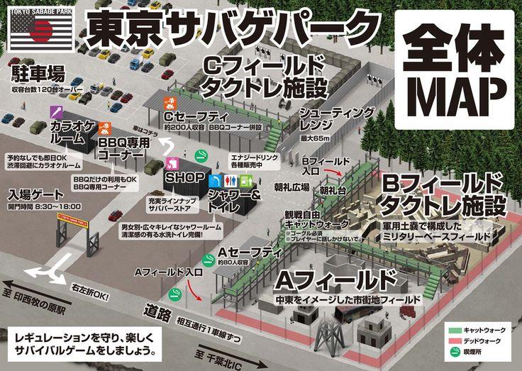 東京サバゲパーク全体マップ COMING SOON...