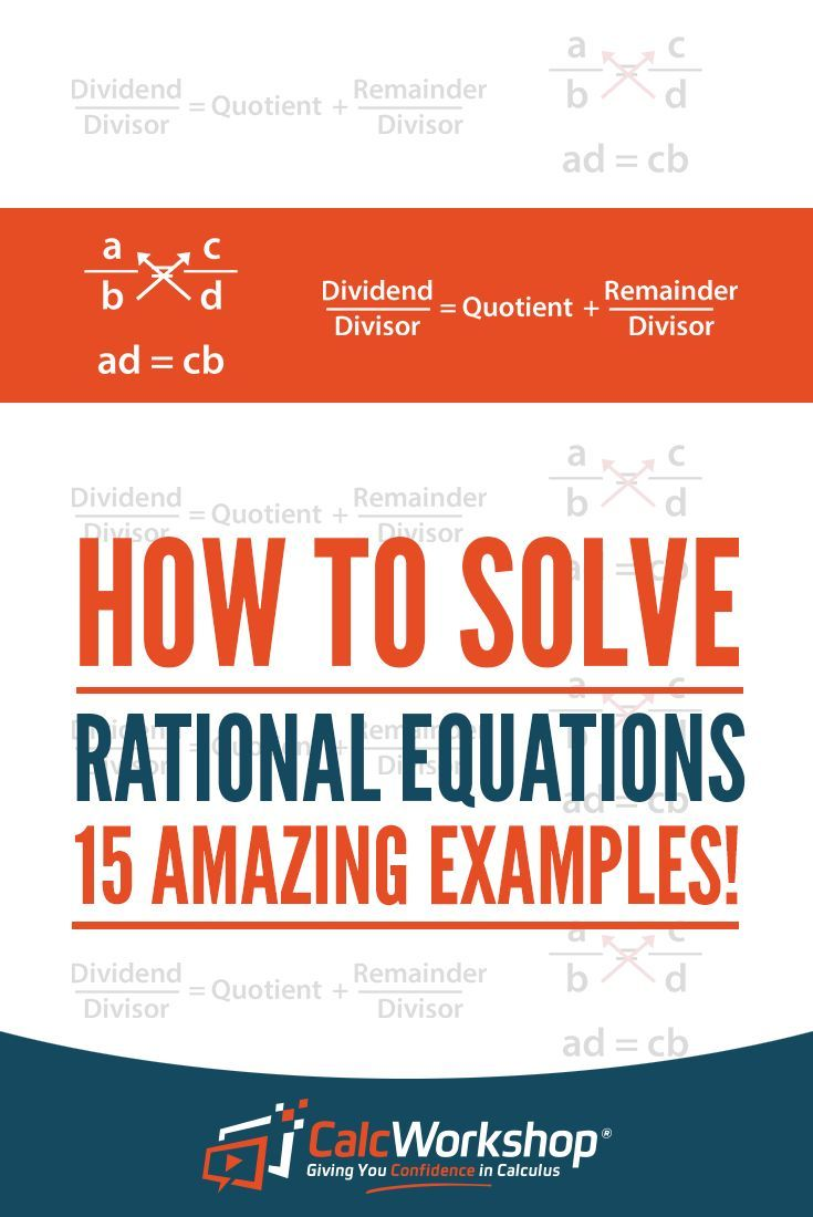 How To Solve Rational Equations 15 Awesome Examples Equations Solving Equations Math Methods