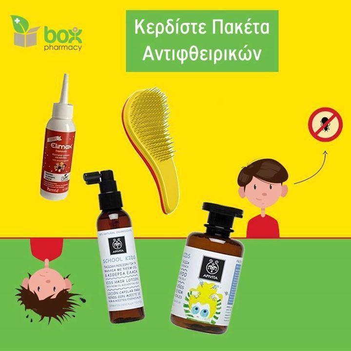 Διαγωνισμός με δώρο δύο πακέτα περιποίησης, πρόληψης και αντιφθειρικής αγωγής για παιδιά - http://www.saveandwin.gr/diagonismoi-sw/diagonismos-me-doro-dyo-paketa-peripoiisis-prolipsis-kai-antiftheirikis/