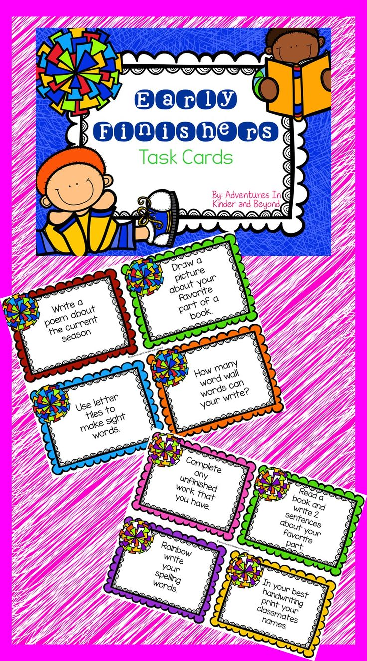 "How many times have you heard ""I'm done..now what?"" These 24 task cards are the answer! These will keep your students engaged and on task while others finish their work."