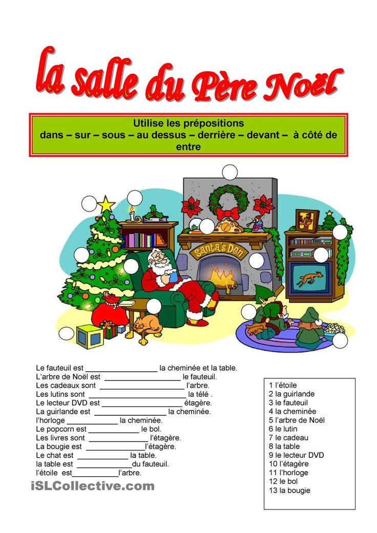 La salle du père Noël - Prépositions