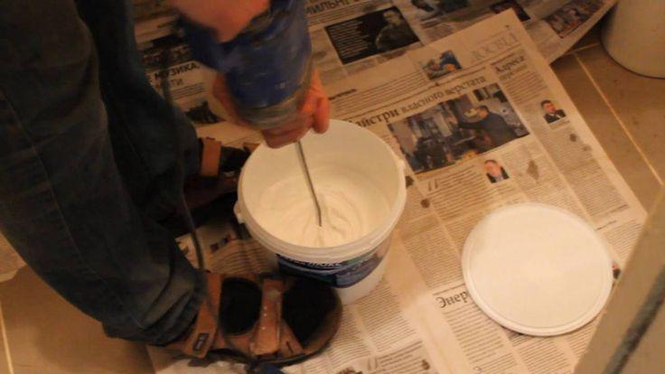 Реставрация ванны своими руками, жидкий акрил.