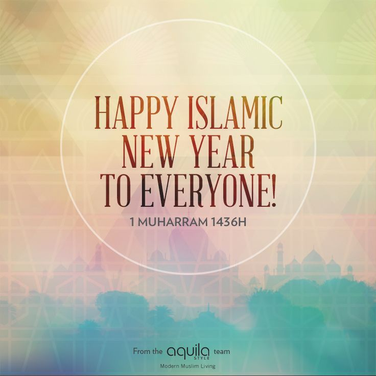 #happy #islamic #newyear