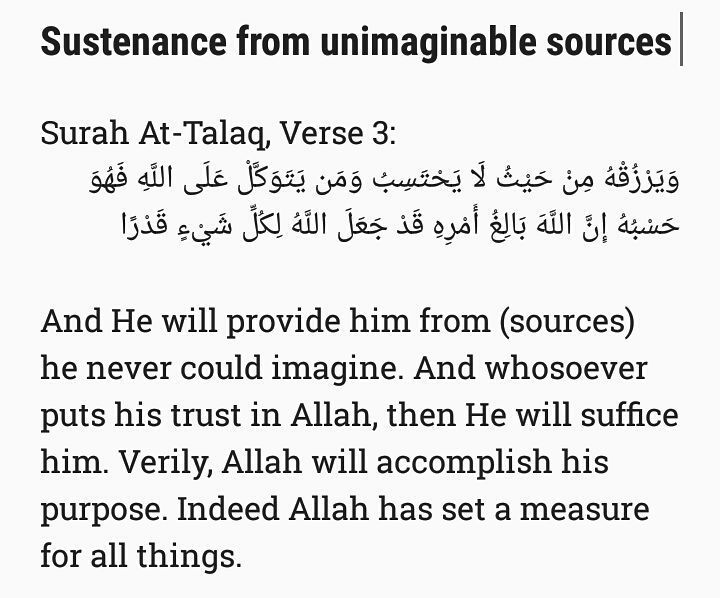 Read this often for increase in sustenance