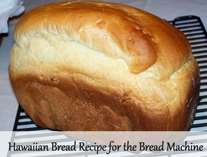 You'll love this Hawaiian Bread recipe for the bread machine! We found the crust to be extra flaky and the bread had a cake-like texture. Yum!!