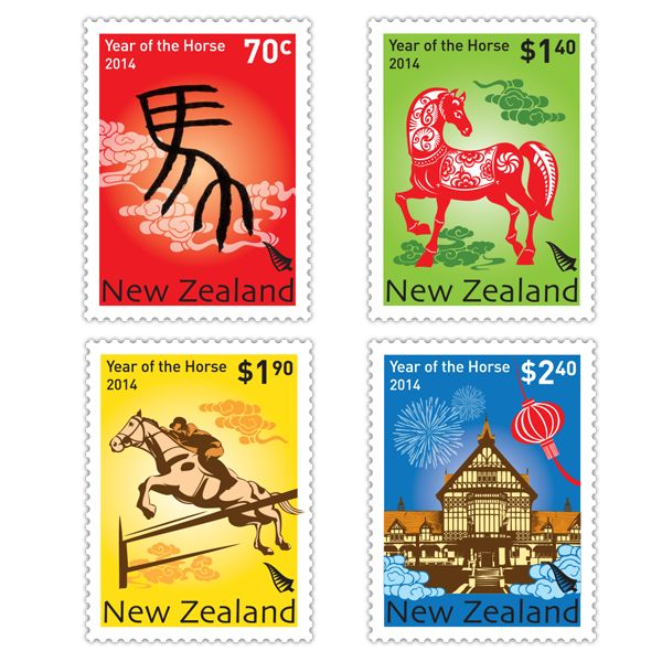 2014 Year of the Horse Stamp Collection by Essa Teh, via Behance