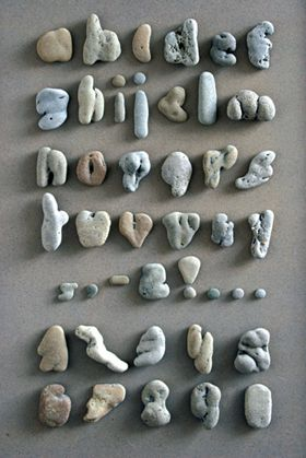 Collection of alphabet pebbles