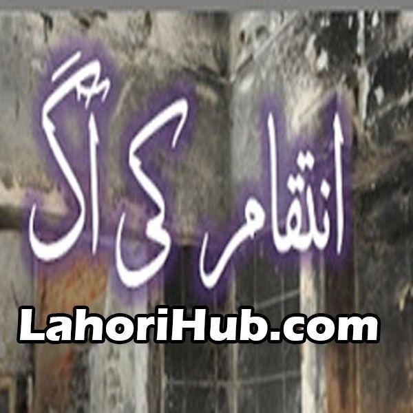 Tu qadar na janren by anabia khan download free online urdu books.