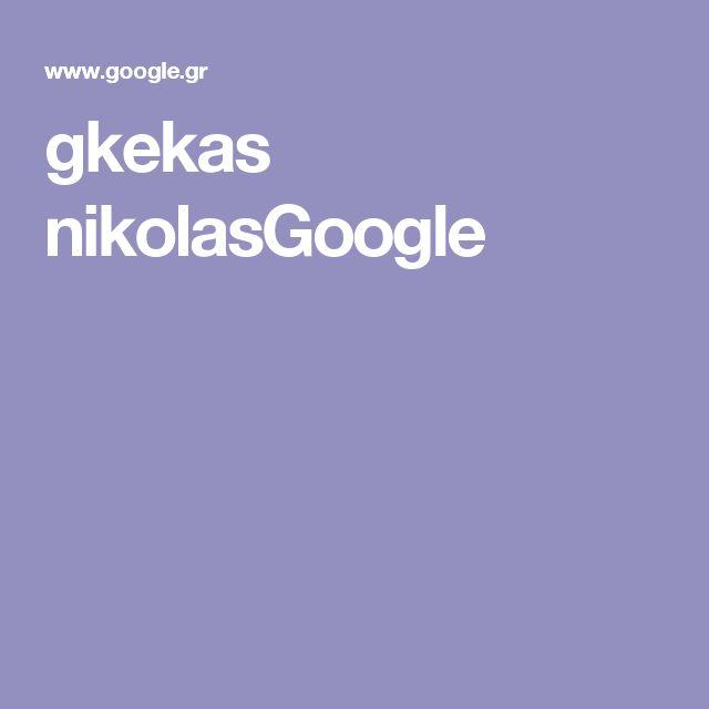 gkekas nikolasGoogle