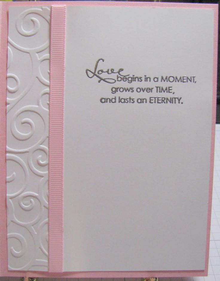 Wedding Bridal Shower Cards Message