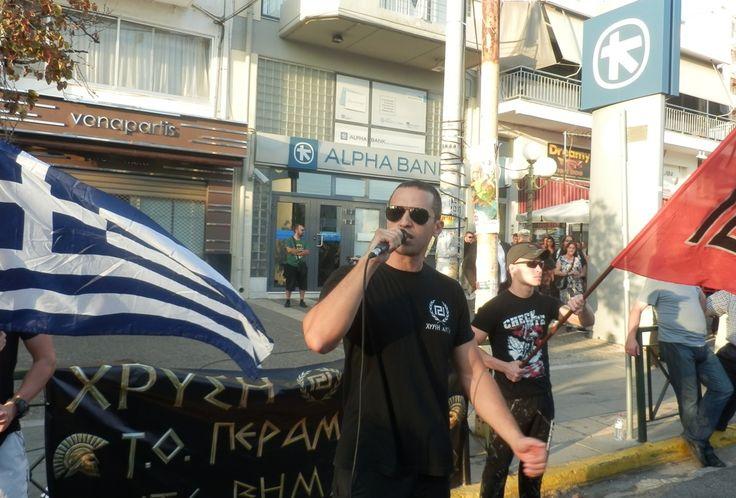 Με μια μεγάλη συγκέντρωση διαμαρτυρίας έξω από το Αστυνομικό Τμήμα Περάματος εκατοντάδες Έλληνες Εθνικιστές έστειλαν τον μήνυμα πως δεν λυγίζουμε απέναντι στις παράνομες επιθέσεις του