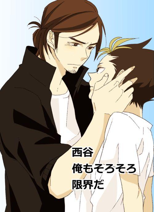 Haikyuu!! - Asahi Azumane x Yuu Nishinoya - AsaNoya ...