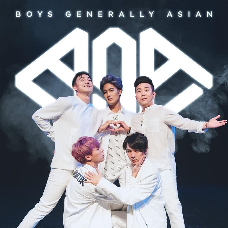 Ryan Higa's K-Pop group BGA hits #1 on iTunes K-Pop chart — Koreaboo