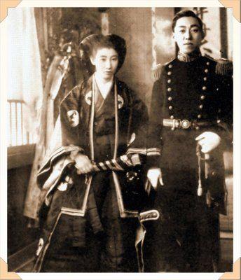 TOKUGAWA MOTOKO