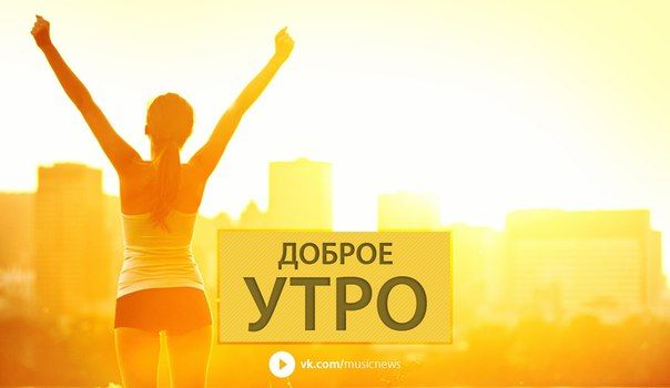 https://yandex.ru/images/search?p=2