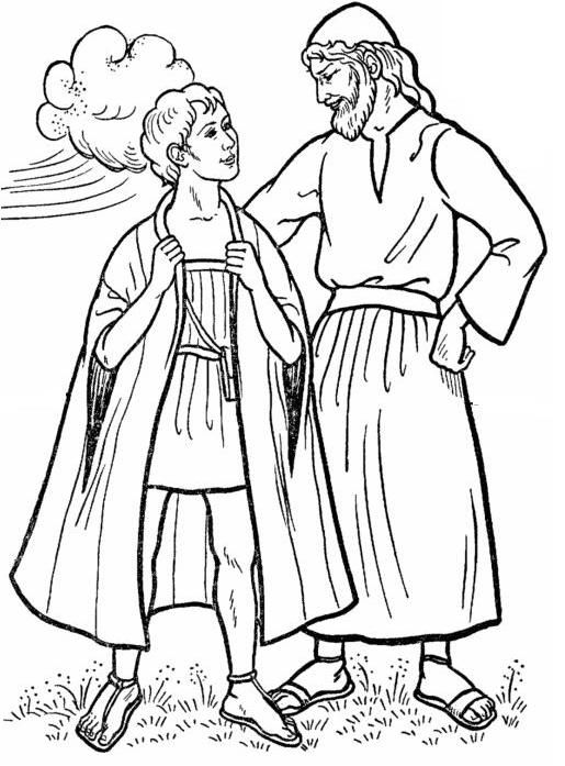 parshat vayechi coloring pages - photo#18