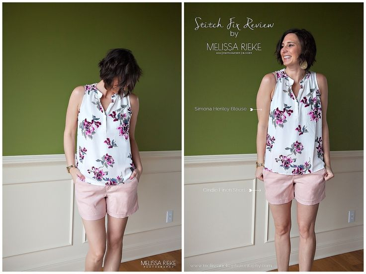 Stitch Fix Outfit Reviews | Floral Shorts Stripes and More http://www.melissariekephotography.com/blog/stitch-fix-outfit-reviews/