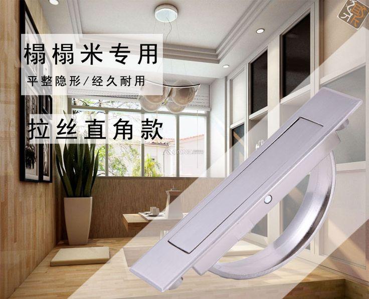Японский татами ручка с крышкой заподлицо невидимые скрытые встроенные темные ручки Тайвань ручка двери-Таобао