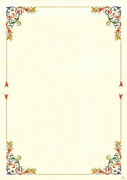 Pergamene da scrivere e stampare Prestigeprint Bordi