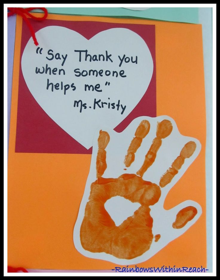 """""""Our Kindness Quilt"""" Preschool Handprints and Rules thru the eyes of the Children"""