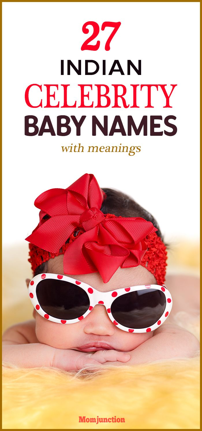 The Most Original Baby Names Of 2017 - YouTube