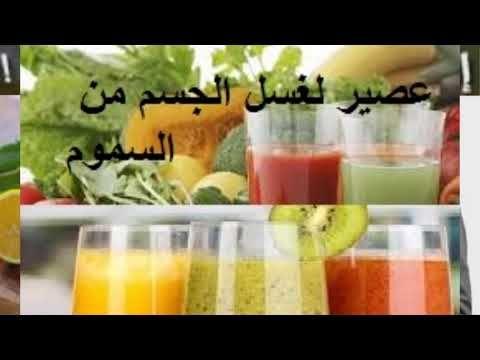 فوائد الزنجبيل فوائد الزنجبيل للجنس فوائد الزنجبيل للتنحيف مشروب معجزة لتنظيف الجسم من السموم وإنقاص الوزن ال Fruit Food Cantaloupe
