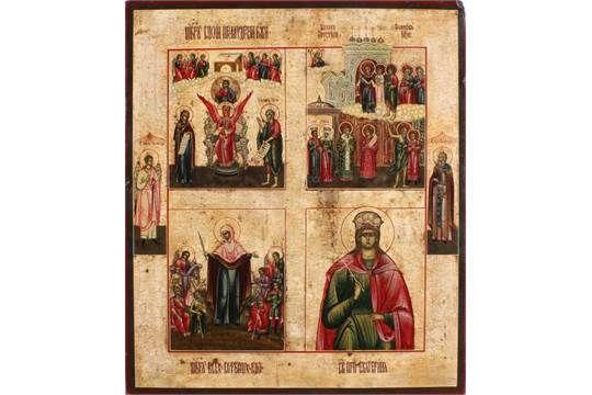 Vier Feld Ikone der Hagia Sophia (Heilige Weisheit), die Pokrov (Legende über die Hagia Sophia Ka