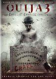 Ouija 3: The Charlie Charlie Challenge [DVD], 88184738000
