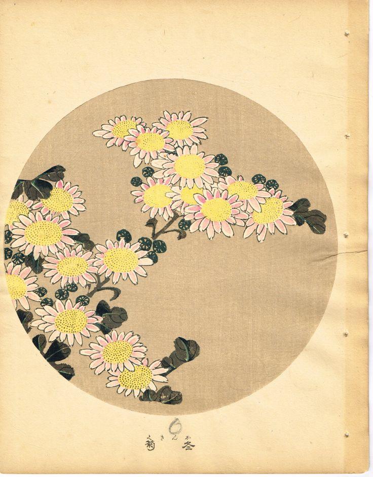 """Japanese antique woodblock print Ito Jakuchu """"Winter chrysanthemum from Jakuchu…"""