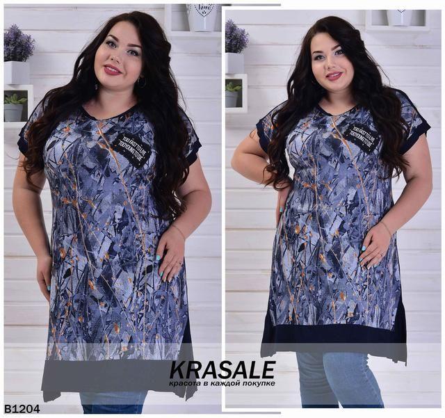 6aaa6e560bd0 Купить Модная женская летняя туника из вискозы больших размеров с 56 по 62  размеров. в