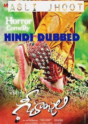 nemo full movie download in hindi 480p