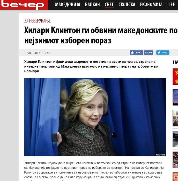 Хилари Клинтън: Загубих заради Македония! - https://novinite.eu/hilari-klintan-zagubih-zaradi-makedoniya/