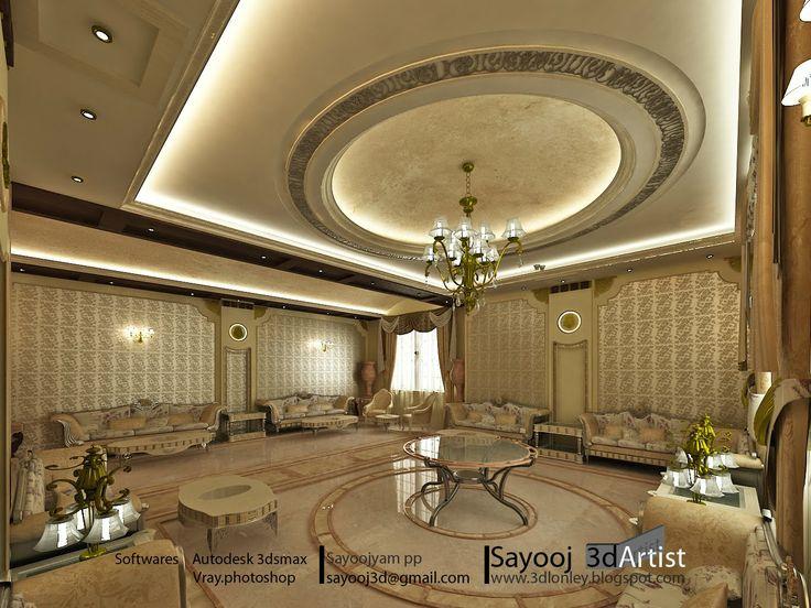 Arabic Majlis Interior Design Impressive Inspiration