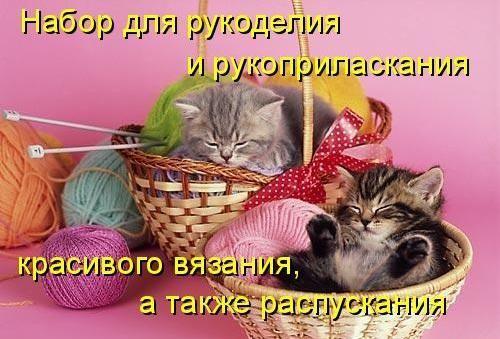 Субботний позитивчик))) / Болталка / Юмор