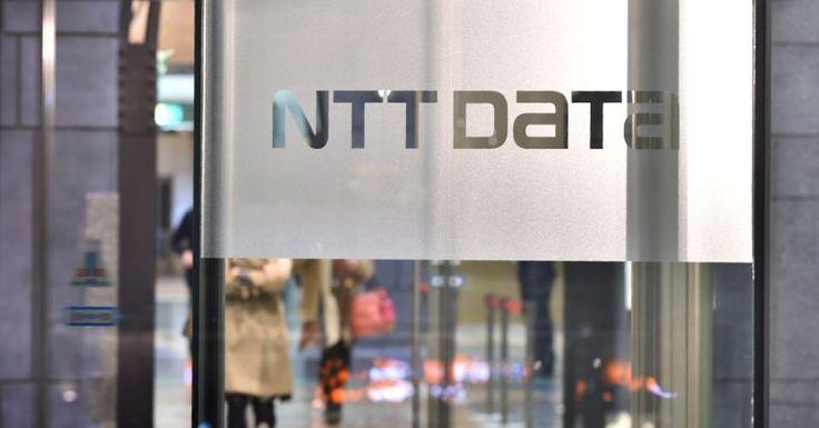NTT Data announces strategic investment in NoSQL database provider MarkLogic  |  TechCrunch
