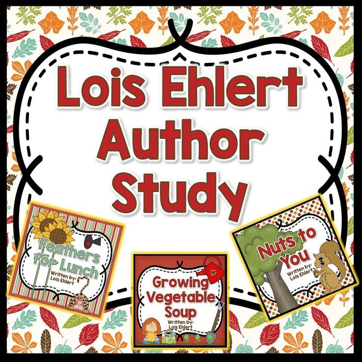 Lois Ehlert is a wonderful author for your beginning readers. This bundle includes Feathers for Lunch, Growing Vegetable Soup, and Nuts for You. Skills addressed through this unit include schema building, vocabulary, making predictions, sequencing, cause and effect relationships, narrative elements, writing about reading, questioning, summarizing, rhyming words, and research.