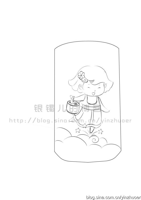 Pill Bottle Coloring Pages