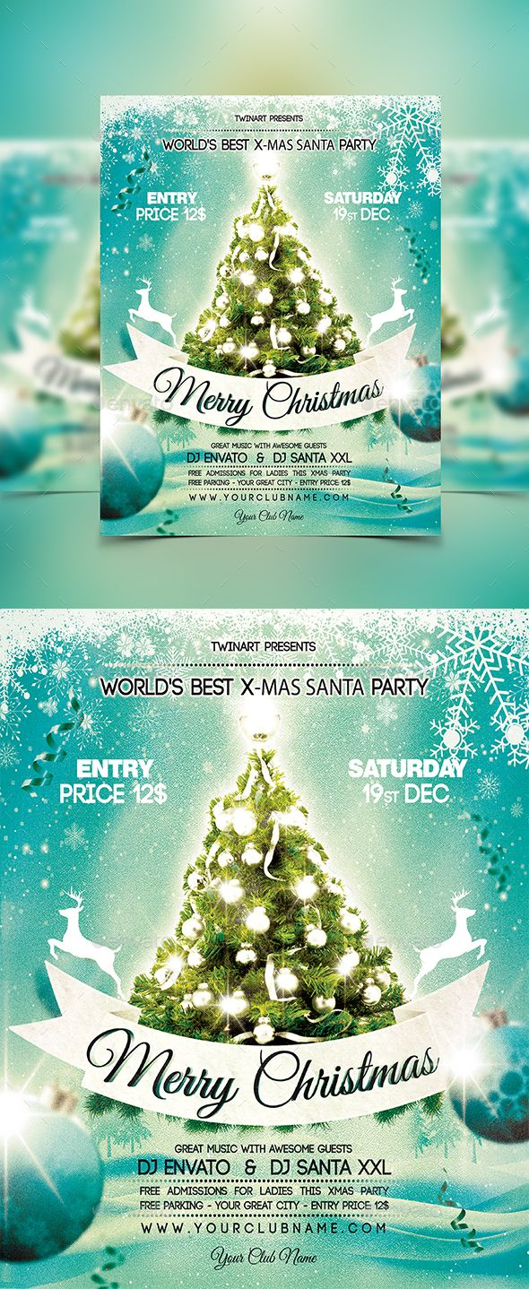 Xmas poster design - Christmas Party Flyer