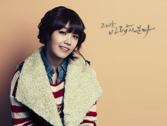 Jung Eun Ji as Moon Hee Sun