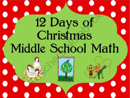 12 days of christmas middle school math this 3 page worksheet contains 12 questions relating. Black Bedroom Furniture Sets. Home Design Ideas
