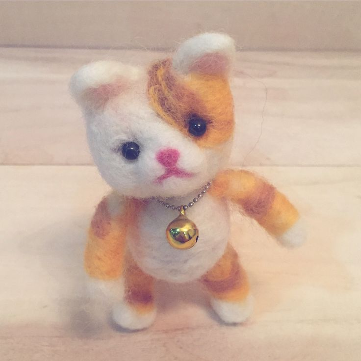 Meow! My Miniature Felted Kitty is done!