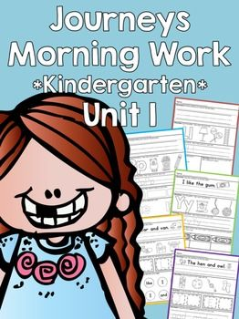 $5 This is a kindergarten morning work supplementing Houghton Mifflin Harcourt Journeys for Kindergarten, 2014 edition. This will also work with earlier editions.Each lesson has 5 pages of morning work. Each lesson's pages are similar each week. By the end of the unit students will start to feel more confident and less dependent.